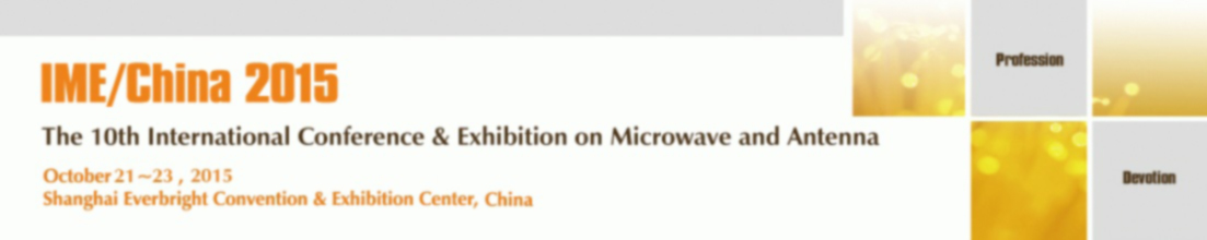 IME CHINA Exhibitions
